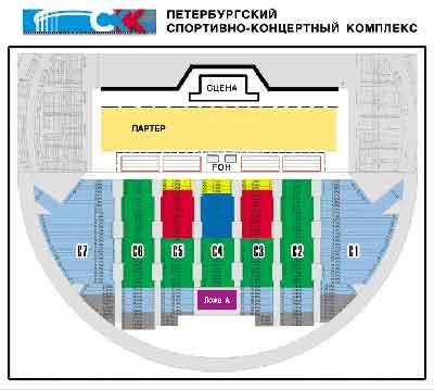 Вот схемка с концерт.ру,