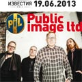 Public Image ltd
