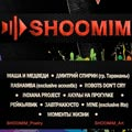 SHOOMIMfest