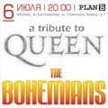 The Bohemians: Tribute to QUEEN & Freddie Mercury
