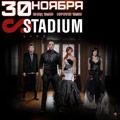 30 ноября 2013 в городе Москва пройдет концерты и клубы SKILLET (США).  Место проведения: Stadium Live...