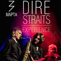THE DIRE STRAITS EXPERIENCE TOUR - THE DIRE STRAITS EXPERIENCE TOUR, Крокус Сити Холл
