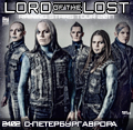 LORD OF THE LOST - lord of the lost лорд оф зе лост культпродукт клуб аврора aurora concert hall