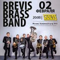 BREVIS BRASS BAND - BREVIS BRASS BAND КЛУБ ВОЛЬТА VOLTA